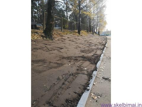 Zvyras smelis skalda juodzemis augalinis atsijos 860625738 Vilnius