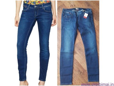 Nauji žinomų firmų moteriški džinsai