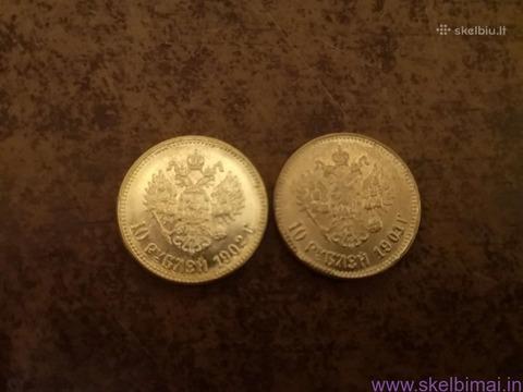Pora caro monetų su caru N